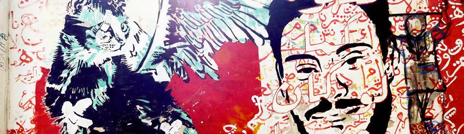 Murale Giulio Regeni Il Cairo
